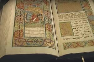 Сторінки Пересопницького Євангелія