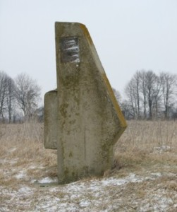 Пам'ятний знак на місці городища у селі Любче