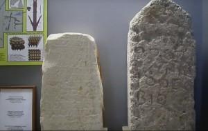 Античные стеллы с надписями