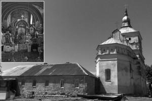 Стара фотографія монастиря