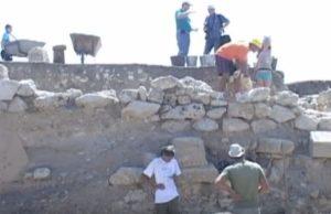 Археологическое исследование