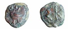 Никоний, монета царя Скила