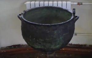 Скифский бронзовый казан