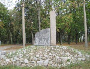 Пам'ятний знак на місці городища Вир у Білопіллі