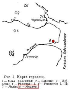 Городища біля Медвина