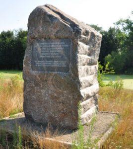 Пам'ятний знак на городищі Вигурівщина