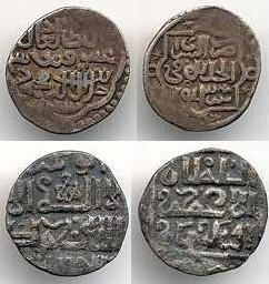 Золотоордынские монеты