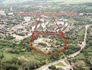 Чугуевское городище