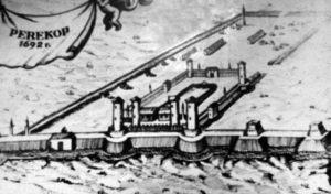 Город Перекоп и Перекопский вал