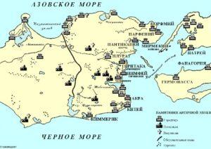 Городища Боспорского царства
