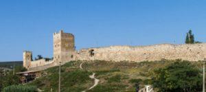 Стены Кафы