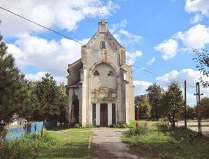 Костел у Коцюбинцях