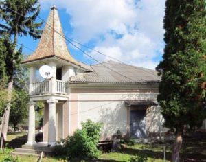 Палац Городинських