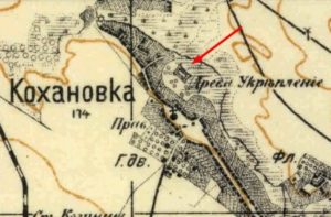 Фортеця в Коханівці