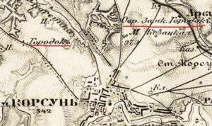 Городище у Корсунь-Шевченківському Блажіїв Яр