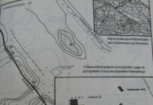 Поселення в урочищі Загорожа у Новоселиці
