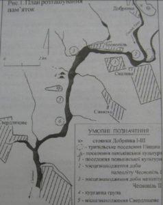 Стародавні поселення у селі Чеснопіль
