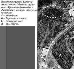 Поселення Бердичівський міст І у Житомирі