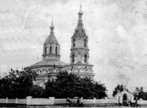 Володимирський собор у Радомишлі