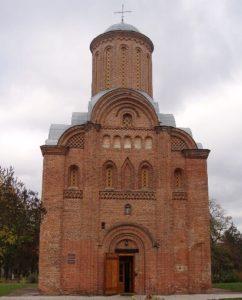 Давньоруська П'ятницька церква