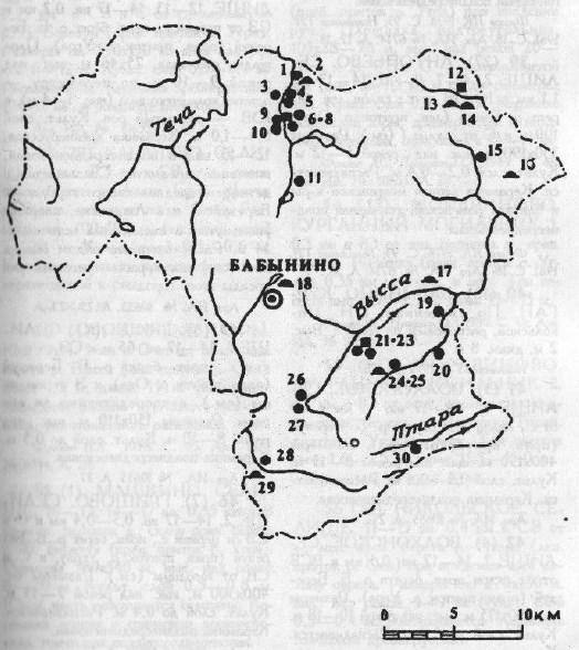 Археология Бабынинского района