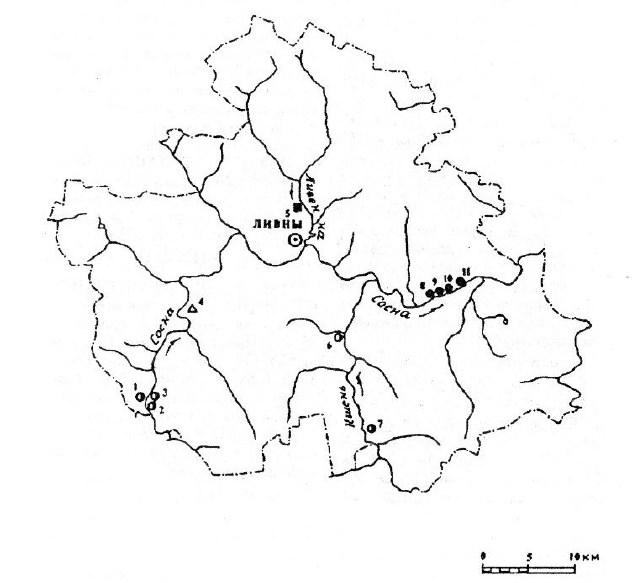 Археология Ливенского района
