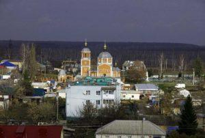 Малоархангельск