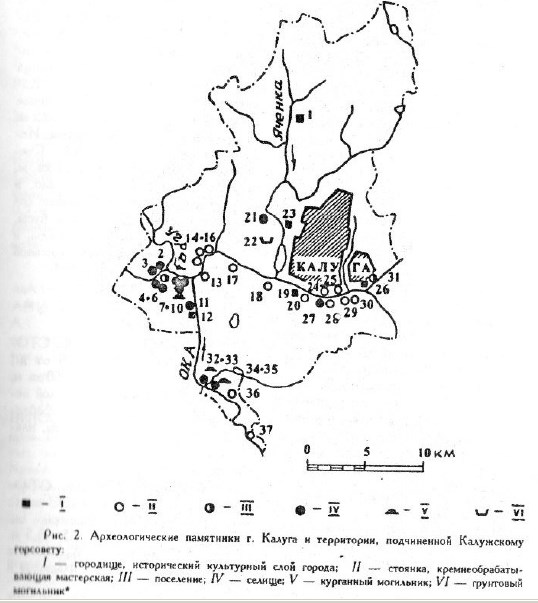 Археология города Калуги