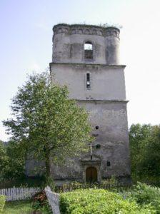 Костел у Язлівці