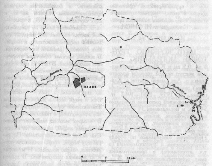 Археология Палехского района