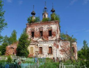 Церковь Святителя и Чудотворца Николая близ деревни Райки