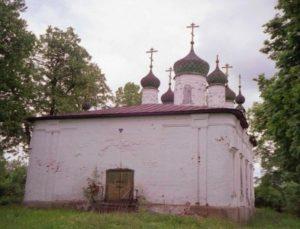 Церковь Всех Святых в Широково