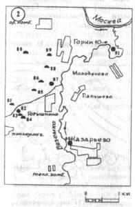 Археологические памятники у поселка Горки, деревни Горышнино и села Назарьево