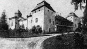 Фотографія початку ХХ століття