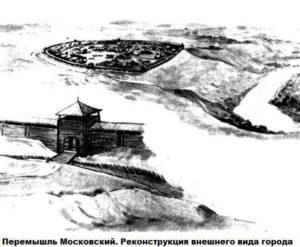 Перемышль Московский