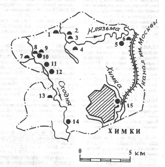 Археология Химкинского района
