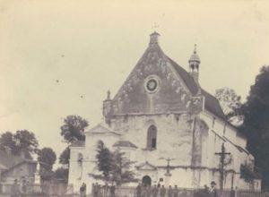 Успенський костел у Жидачеві