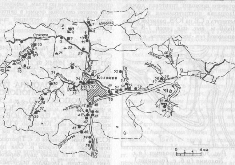 Археология Коломенского района