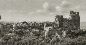 Фото 1941 року