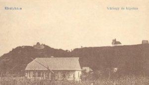 Вид із заходу