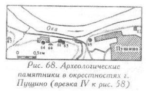 Археологические памятники у города Пущино