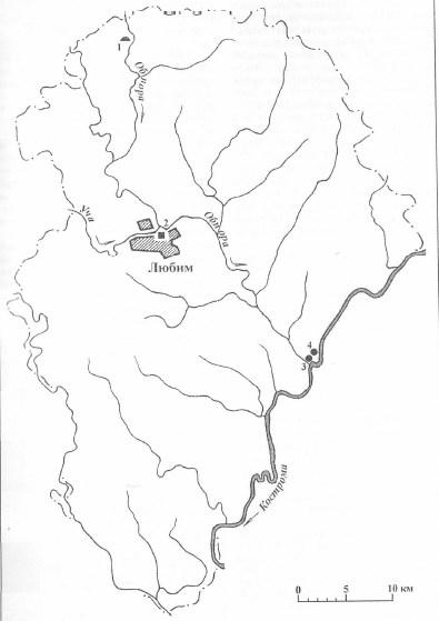 Археология Любимского района