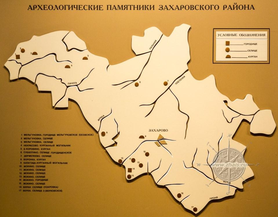 Археологические памятники Захаровского района