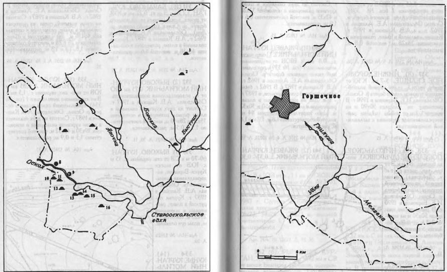 Археология Горшеченского района
