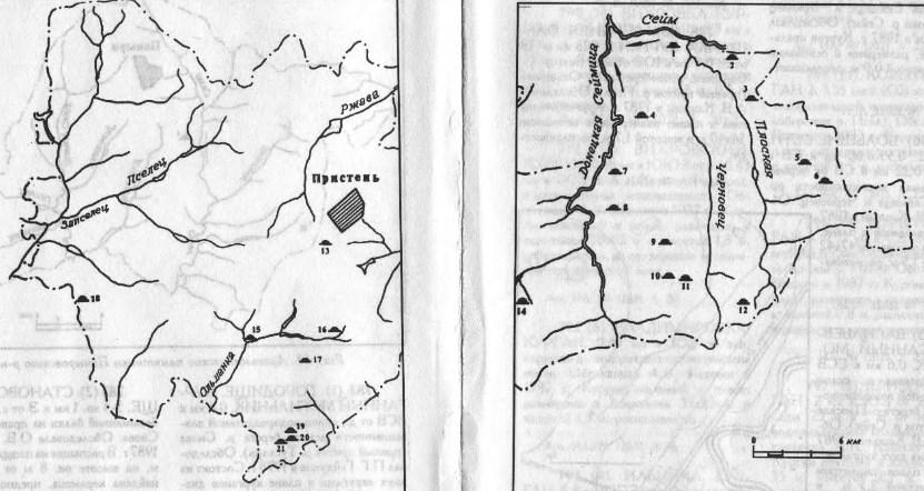 Археология Пристенского района