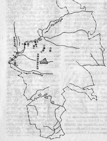 Археология Путятинского района