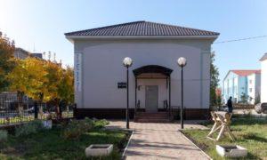 Лениногорский краеведческий музей