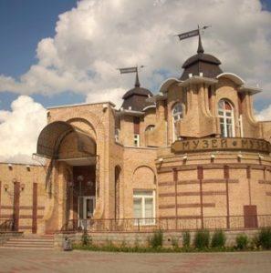 Музей города Нижнекамск