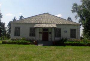 Сараевский краеведческий музей