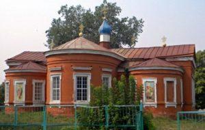 Церковь Успения Пресвятой Богородицы в Бобрышево